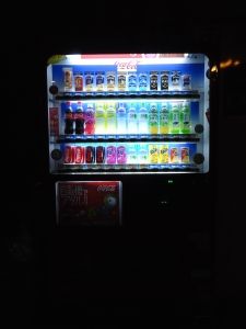 2011年5月19日 0時 コカコーラ系自動販売機